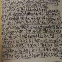 这篇14岁襄阳男孩的日记,所有家长都该看看!